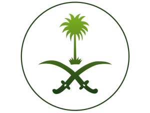 Saudi-Emblem