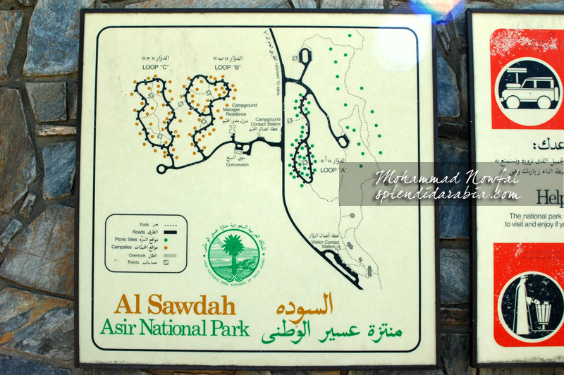 Asir National Park Route Map