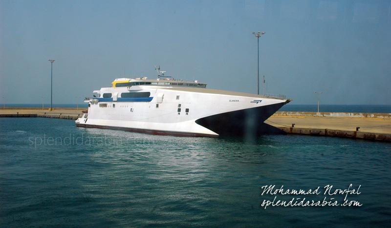 farasan-ship