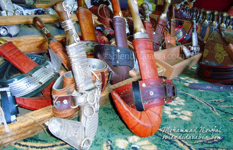 najran-daggers