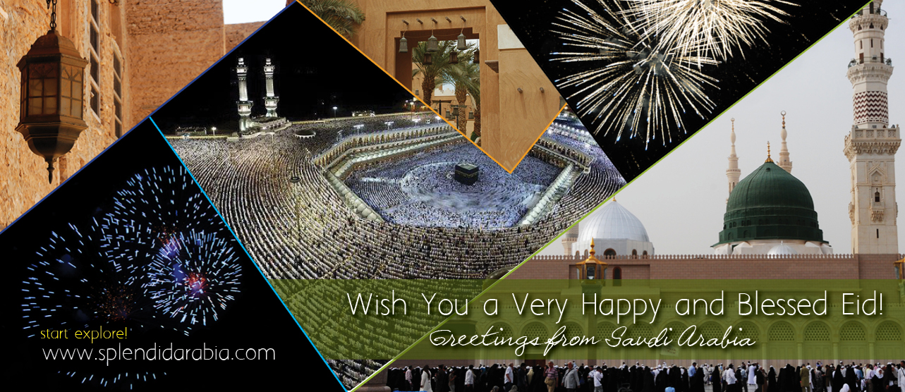 eid-greetings-ecards-1